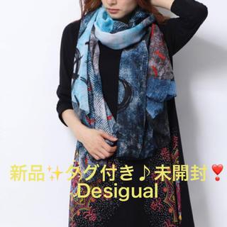 デシグアル(DESIGUAL)の新品✨定価6900円 デシグアル お洒落なスカーフ ブルー系 大特価❣️(バンダナ/スカーフ)
