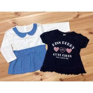 キッズ 女の子トップスセット(Tシャツ/カットソー)