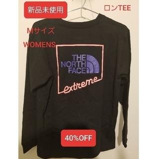 ザノースフェイス(THE NORTH FACE)の【新品40%OFF】THE NORTH FACE EXTREME TEE (Tシャツ(長袖/七分))