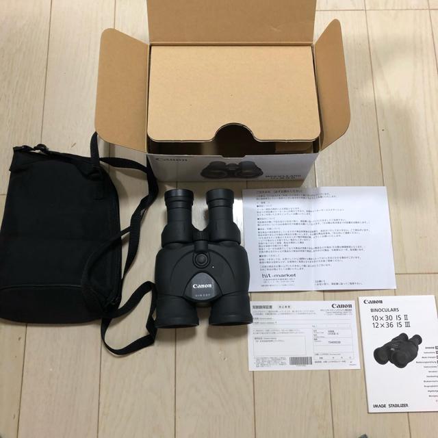 Canon(キヤノン)のcanon 防振双眼鏡 12×36 スマホ/家電/カメラのカメラ(その他)の商品写真