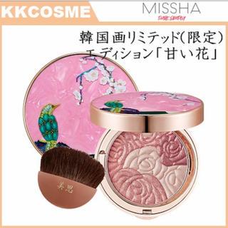 ミシャ(MISSHA)のミシャ 限定チーク(チーク)