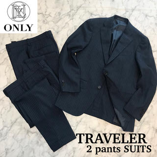 TOMORROWLAND - ONLY  TRAVELER  SETUP  SUITS  /  165A