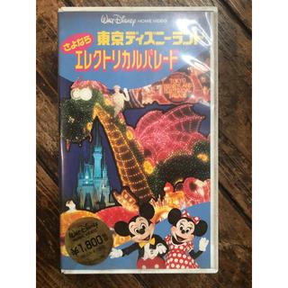 ディズニー(Disney)の東京ディズニーランドエレクトリカルパレードビデオ(その他)