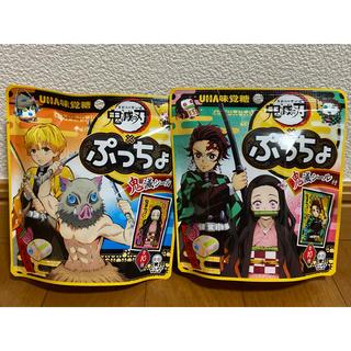 ユーハミカクトウ(UHA味覚糖)の鬼滅の刃ぷっちょ 2個セット(キャラクターグッズ)
