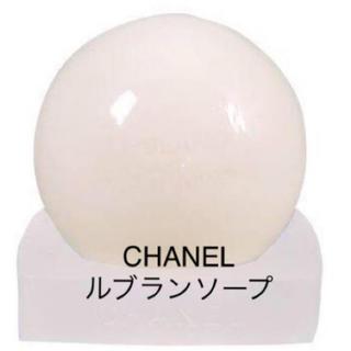 シャネル(CHANEL)のCHANEL💠未使用ルブランソープ100g💠(クレンジング/メイク落とし)