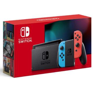 Nintendo Switch ニンテンドースイッチ ネオン(家庭用ゲーム機本体)
