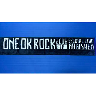 ワンオクロック(ONE OK ROCK)のワンオクロック 渚園 タオル(ミュージシャン)