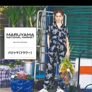 ケイタマルヤマ(KEITA MARUYAMA TOKYO PARIS)の本日限定価格 ケイタマルヤマ × GU 花柄 パジャマ  ネイビー Lサイズ (パジャマ)