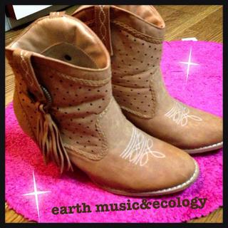 アースミュージックアンドエコロジー(earth music & ecology)の値下げ♡earth  ブーツ(ブーツ)