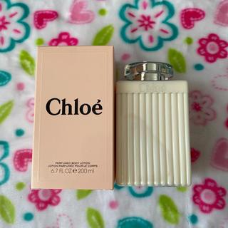 Chloe - クロエ ボディーローション
