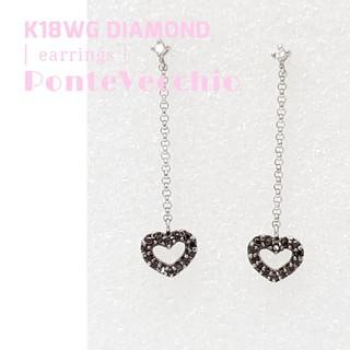ポンテヴェキオ(PonteVecchio)のポンテヴェキオ ロングピアス ダイヤモンド K18WG ハート スウィング 美品(ピアス)