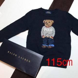 Ralph Lauren - 新品 ラルフ ベアーセーター
