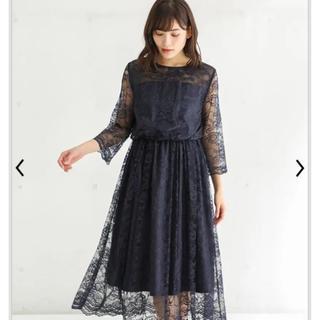 ハニーズ(HONEYS)のドレス ワンピース 結婚式 ドレスアップ(その他ドレス)