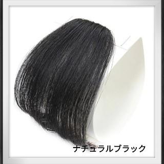 前髪ウィッグ 韓国風前髪ウィッグ ナチュラルブラック(前髪ウィッグ)