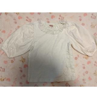 スーリー(Souris)のスーリー チュールスリーブTシャツ(Tシャツ/カットソー)