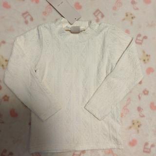 プティマイン(petit main)の新品未使用 プティマイン ハイネックジャガードロンT(Tシャツ/カットソー)