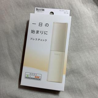 タニタ(TANITA)のタニタ ブレスチェッカー(アイボリー) (口臭防止/エチケット用品)