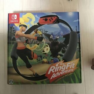 ニンテンドースイッチ(Nintendo Switch)の任天堂 Switch リングフィットアドベンチャー(家庭用ゲームソフト)