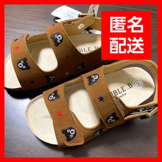 ダブルビー(DOUBLE.B)の🔻20%OFF 定価19,800円(サンダル)