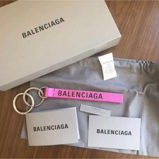 バレンシアガ(Balenciaga)の【確実正規品】【新品未使用】バレンシアガ BALENCIAGA キーリング(キーケース)