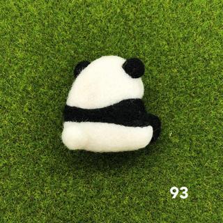 【リクエスト品 93】パンダ ブローチ 羊毛フェルト(コサージュ/ブローチ)