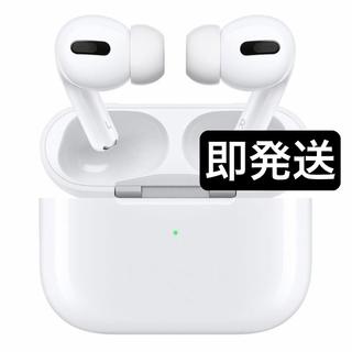 アップル(Apple)のApple Airpods pro 新品未使用品(ヘッドフォン/イヤフォン)