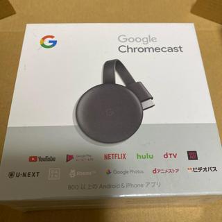 アンドロイド(ANDROID)のGoogle Chromecast クロームキャスト(映像用ケーブル)