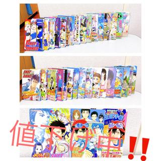 シュウエイシャ(集英社)のSKET DANCE 全巻セット+小説版+生徒手帳(全巻セット)