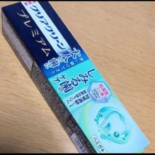 クリアクリーン プレミアム しみる歯のケア(知覚過敏) 大人の歯 新品 800円