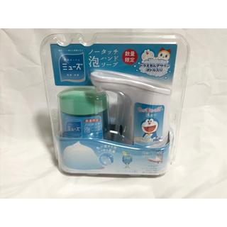 アースセイヤク(アース製薬)のミューズ ノータッチ ディスペンサー+泡ハンドソープ250ml×1個 ドラえもん(ボディソープ/石鹸)