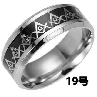 ティファニー(Tiffany & Co.)のフリーメイソン リング 19号(リング(指輪))