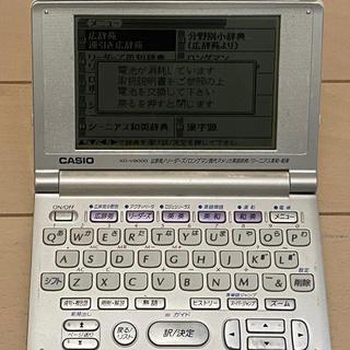 CASIO - 電子辞書 CASIO XD-V9000
