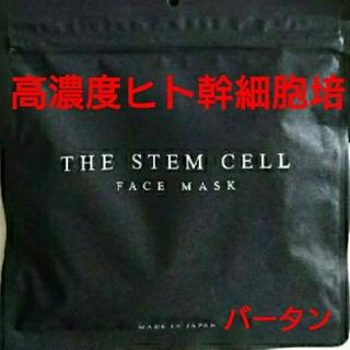高濃度ヒト幹細胞培*THE  STEM  CELL*FACE MASK30枚入り(パック/フェイスマスク)