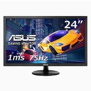 エイスース(ASUS)のASUS ゲーミングモニター 24インチ PS4 FPS向き 1ms 75Hz (PC周辺機器)