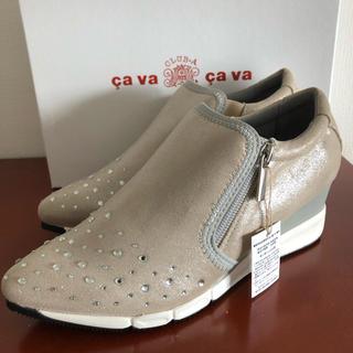 サヴァサヴァ(cavacava)の新品 cavacava ウェッジ スニーカー  24(スニーカー)