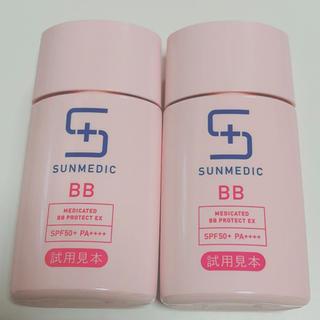 シセイドウ(SHISEIDO (資生堂))のライト 2個セット  サンメディック  薬用BBプロテクト (BBクリーム)
