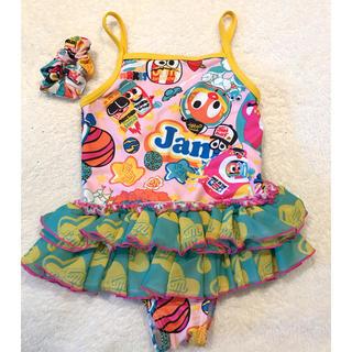 ジャム(JAM)のJAM 女の子 水着 100 シュシュ付き(水着)