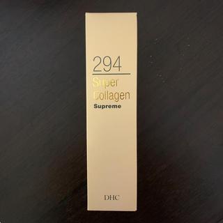 ディーエイチシー(DHC)の《DHC》スパコラ スプリーム 100mL(美容液)