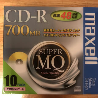 マクセル(maxell)のCD-R  700MB(PC周辺機器)