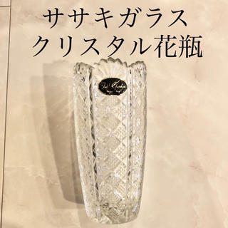 東洋佐々木ガラス - 佐々木ガラス クリスタル花瓶 花器 中古 ササキ テーブルガーデン