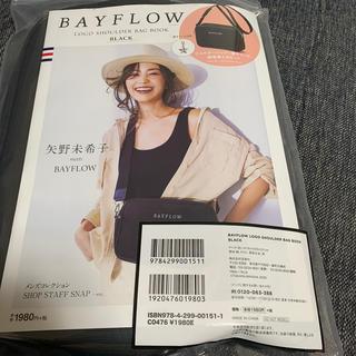 【CVS専売】BAYFLOW LOGO SHOULDER BAG BOOK BL
