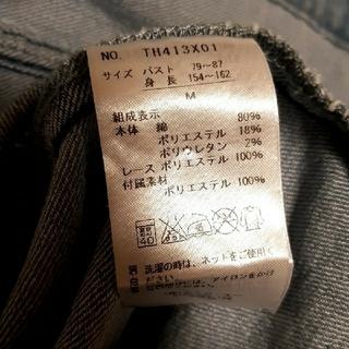 アクシーズファム(axes femme)のaxes☆編み上げリボンが可愛いGジャン(Gジャン/デニムジャケット)