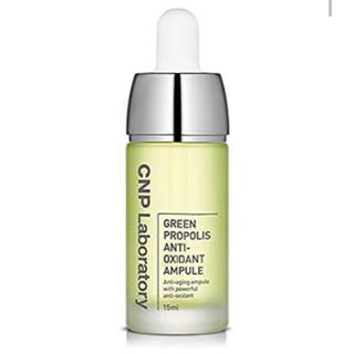 チャアンドパク(CNP)のCNP  グリーンプロポリス酸化防止剤アンプル 15ml(美容液)