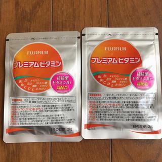 フジフイルム(富士フイルム)の富士フイルム プレミアムビタミン 2袋(ビタミン)