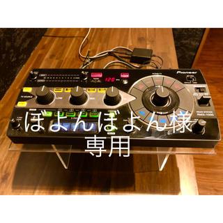 パイオニア(Pioneer)のPioneer リミックスステーション RMX-1000(DJエフェクター)