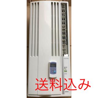 コロナ - コロナ CORONA ウィンドウ エアコン 窓標準取付枠付き リモコン付き