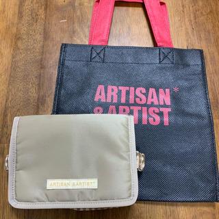 Artisan&Artist - Artisan&Artist メイクポーチ