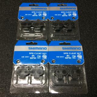シマノ(SHIMANO)の☆ 新品‼️ シマノ SM-SH51 クリートセット シングルモード 4ペア ☆(その他)