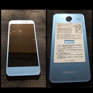 アンドロイド(ANDROID)の【良品】SHARP507SH本体+新品カバー(スマートフォン本体)