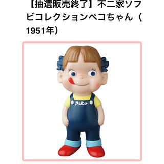 フジヤ(不二家)の不二家ソフビコレクション ペコちゃん 1951年(キャラクターグッズ)